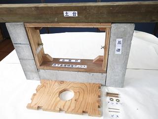 ナギ産業の床下補強ボックス